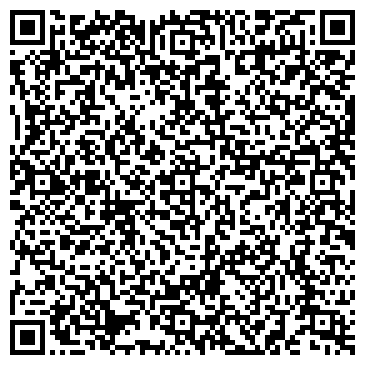 QR-код с контактной информацией организации Вежа плюс, ООО