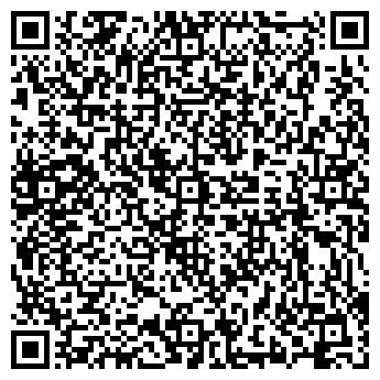 QR-код с контактной информацией организации МЗМК, ПАО