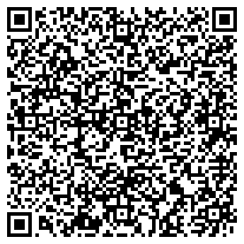 QR-код с контактной информацией организации Антар НВП, ООО