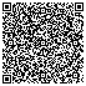 QR-код с контактной информацией организации Циклон — Юг, ООО
