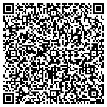 QR-код с контактной информацией организации Олвент, ООО