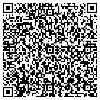 QR-код с контактной информацией организации Дан Трейд, ООО