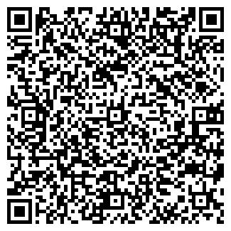 QR-код с контактной информацией организации Смакотин, ЧП