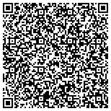 QR-код с контактной информацией организации Западэлектрокомплект, ООО