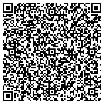 QR-код с контактной информацией организации Ремеза (Remeza), ООО