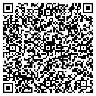 QR-код с контактной информацией организации ООО ЭКОСМЕДИУМ