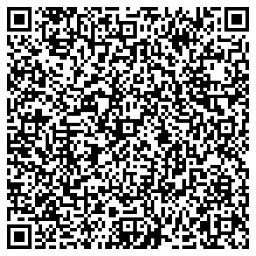 QR-код с контактной информацией организации Консто, ООО