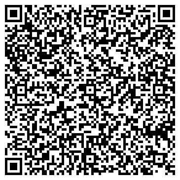 QR-код с контактной информацией организации У Михалыча, ЧП
