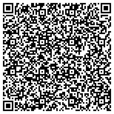 QR-код с контактной информацией организации Агро-Стандарт, ЧП