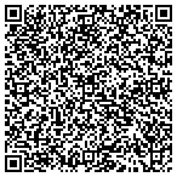QR-код с контактной информацией организации Быстрица-Керамик, ООО