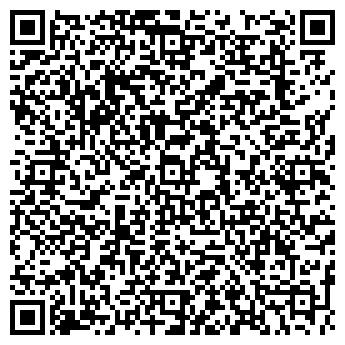 """QR-код с контактной информацией организации ООО """"РЛК Компани"""""""