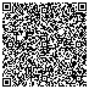 QR-код с контактной информацией организации Арков Украина, ООО