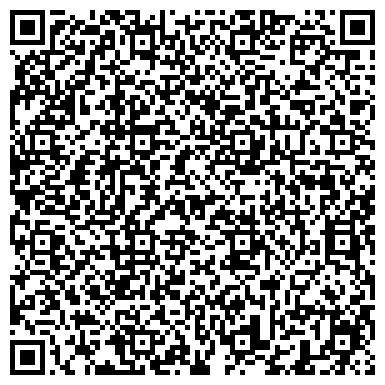 QR-код с контактной информацией организации Киселевская центральная обогатительная фабрика