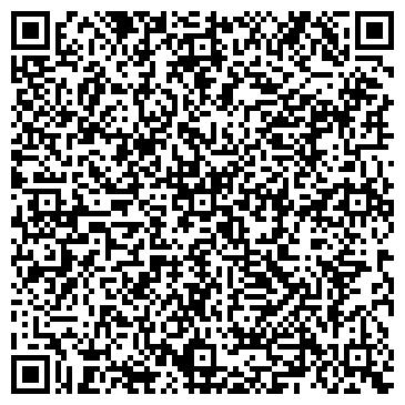 QR-код с контактной информацией организации Калиняк А.Р., СПД