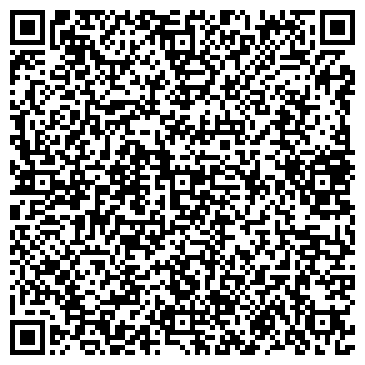 QR-код с контактной информацией организации Лаки Трейд, ООО
