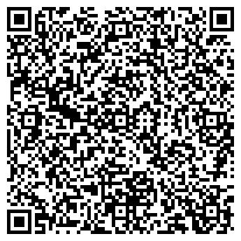 QR-код с контактной информацией организации ЛСПК, ЧП