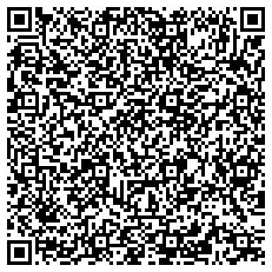QR-код с контактной информацией организации Горные машины - Бизнес комфорт, ООО