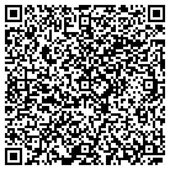 QR-код с контактной информацией организации Хурко Украина, ООО