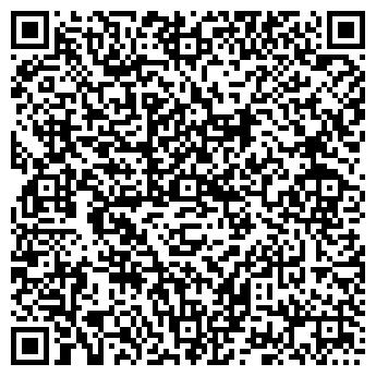 QR-код с контактной информацией организации АТЕЛЬЕ-А ПРОФЕШНЛ