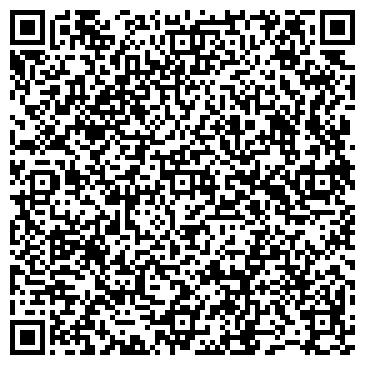 QR-код с контактной информацией организации Сегмент завод, ОАО
