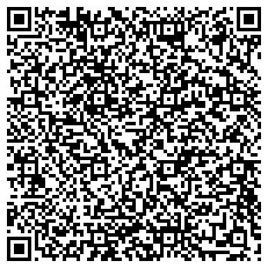 QR-код с контактной информацией организации Складские Технологии Запад, ООО
