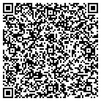 QR-код с контактной информацией организации Табачук, ЧП