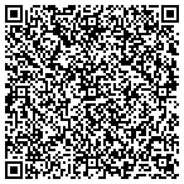 QR-код с контактной информацией организации Дельта-Техника, ЧП