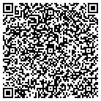 QR-код с контактной информацией организации Частное предприятие ЧП «Сиз»