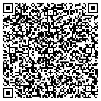 QR-код с контактной информацией организации АнтЭко