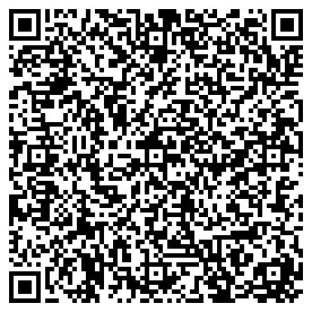 """QR-код с контактной информацией организации Магазин """"Singer"""""""