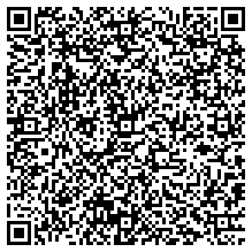 QR-код с контактной информацией организации Су Арнасы-Сервис ЛТД, ТОО