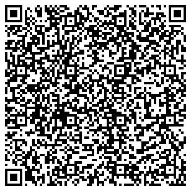 QR-код с контактной информацией организации Golden House (Голден Хаус),ТОО