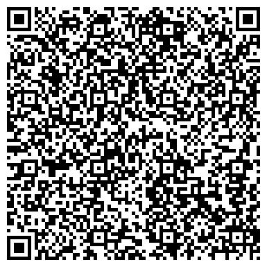 QR-код с контактной информацией организации Профиль Хаус Алматы (Profil House Almaty), ТОО