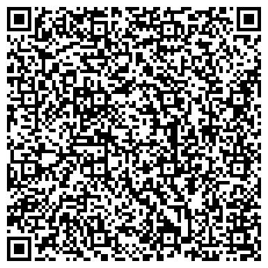 QR-код с контактной информацией организации Подшипник Плюс, ТОО