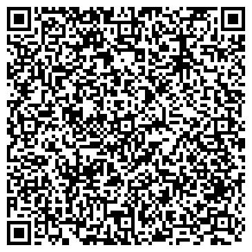 QR-код с контактной информацией организации Тархан сервис, ТОО