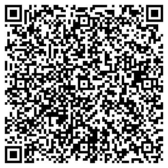 QR-код с контактной информацией организации ШТМ, ТОО