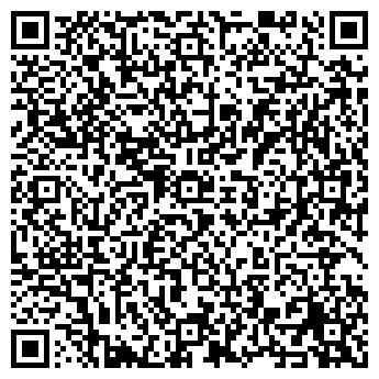 QR-код с контактной информацией организации SVARGA, (Сварга), ТОО