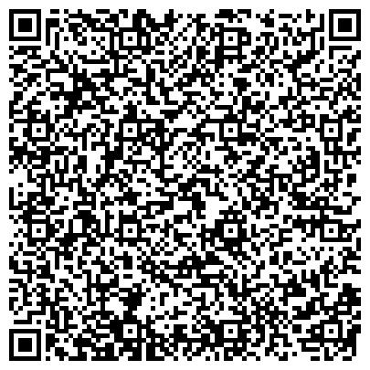 QR-код с контактной информацией организации АЛМАТЫ-ЖИһАЗ, ТОО