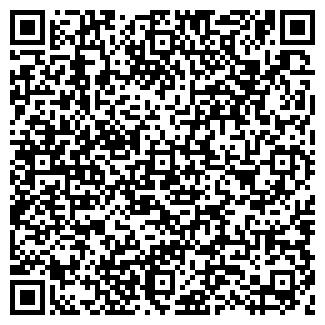 QR-код с контактной информацией организации ВАШЕ ДЕЛО