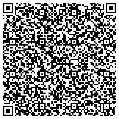 QR-код с контактной информацией организации ТАҢ+, ТОО