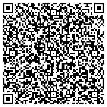 QR-код с контактной информацией организации Континент Сервис, ТОО