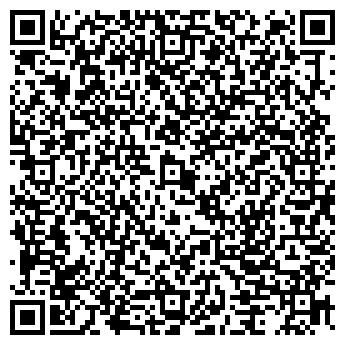 QR-код с контактной информацией организации Новая Вода, АО