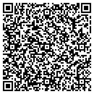 QR-код с контактной информацией организации Центросталь-Домсталь, ТОО