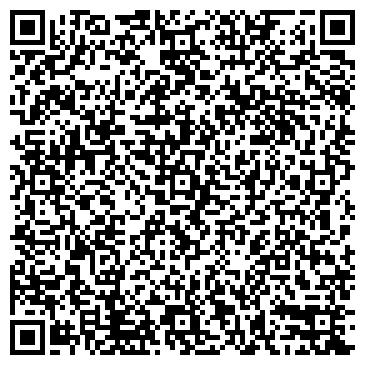 QR-код с контактной информацией организации Sakezh Ltd (Сакеж Лтд), ТОО