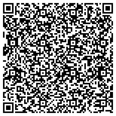 QR-код с контактной информацией организации Ecostyle-Astana (Экостиль-Астана), ТОО