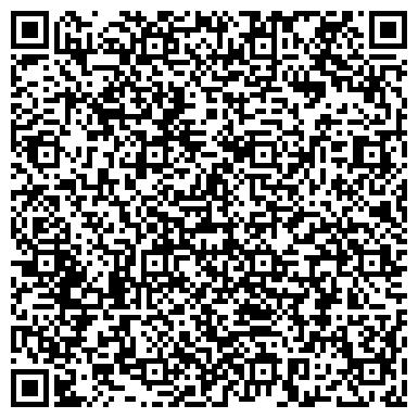QR-код с контактной информацией организации Bio Focus Kazakhstan, ТОО