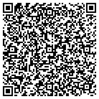 QR-код с контактной информацией организации Юнисэлл Лтд, ТОО