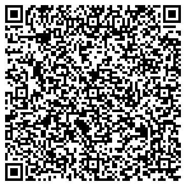 QR-код с контактной информацией организации B.I. Profit (Би.Ай. Профит), ТОО