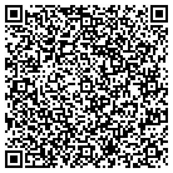 QR-код с контактной информацией организации Станкомаш, ТОО