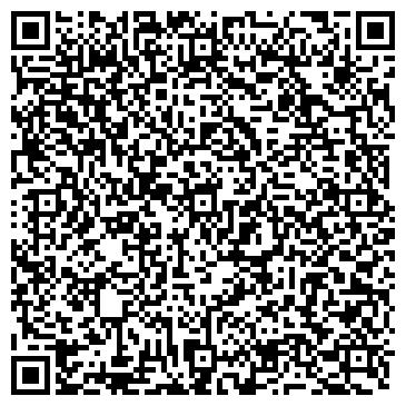 QR-код с контактной информацией организации Кудабаева Л.Т., ИП